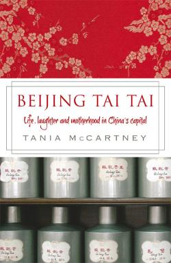 beijing_tai_tai